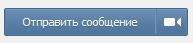 Видеозвонки ВКонтакте